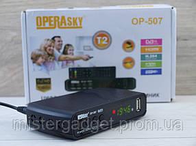Т2 приставка Operasky OP-507, фото 2
