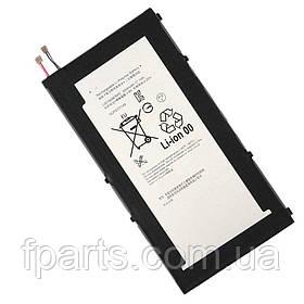 Аккумулятор для планшета Sony Xperia Tablet Z3 Compact (SGP611, SGP612, SGP621) LIS1569ERPC