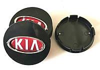 Колпачки в диски KIA (60/55мм)