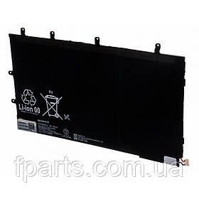 Аккумулятор для планшета Sony Xperia Tablet Z (SGP321) LIS3096ERPC