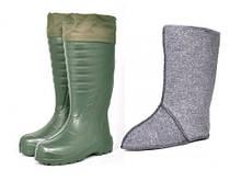 Зимняя обувь для рыбаков и охотников   ПЕ 5 умм  (-25)