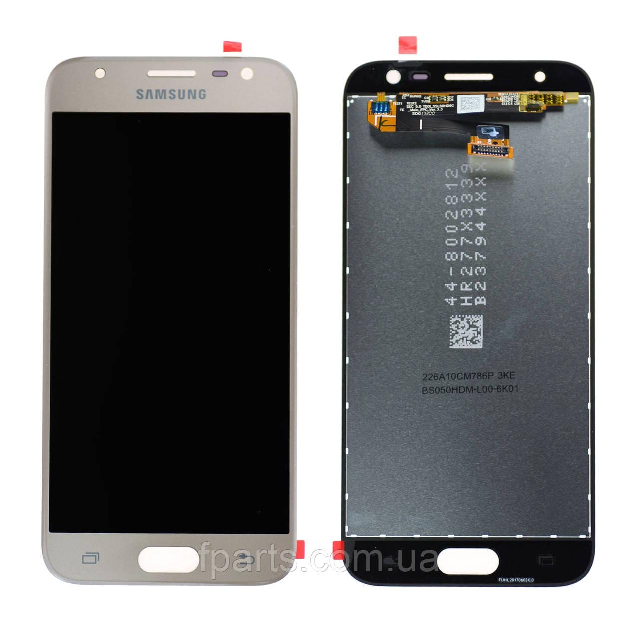 Дисплей для Samsung J330 Galaxy J3 2017 с тачскрином, Gold (Service Pack Original)