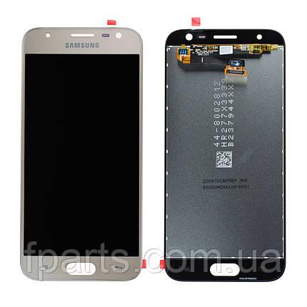 Дисплей для Samsung J330 Galaxy J3 2017 с тачскрином, Gold (Service Pack Original), фото 2