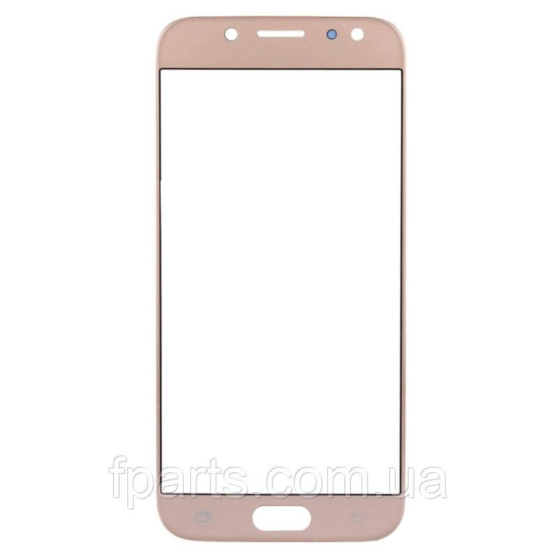 Стекло дисплея Samsung J330 Galaxy J3 2017, Gold