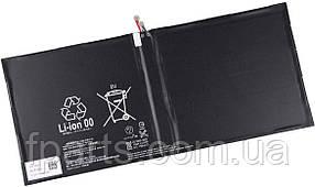 Аккумулятор для планшета Sony Xperia Tablet Z2 (SGP511, SGP512, SGP521, SGP541) LIS2206ERPC