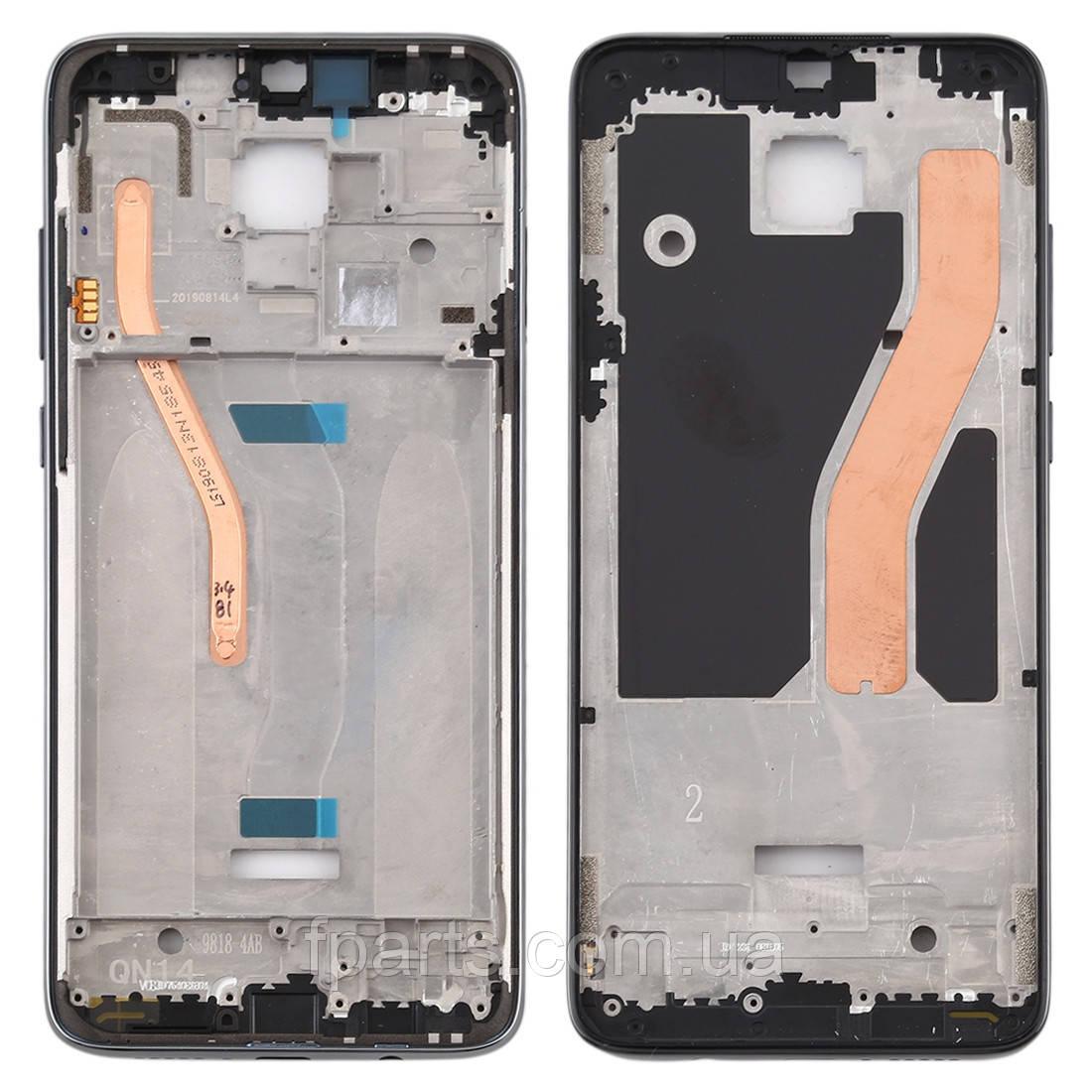Рамка дисплея Xiaomi Redmi Note 8 Pro, Black