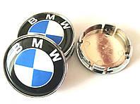 Колпачки в диски BMW (60/55мм)