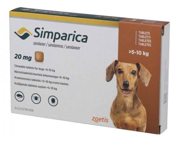 Таблетка от блох и клещей Симпарика Simparica для собак 5-10 кг 1 табл.