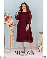 Легкое шифоновое платье с блестящими манжетами на рукавах Размер: 48-50, 52-54, 56-58, 60-62 арт 1011