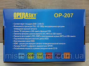 Т2 тюнер Operasky OP-207, фото 3