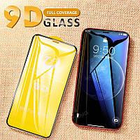 Защитное 3D стекло для iPhone 11 Pro с черной рамкой