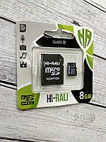 Micro SD 8Gb Hi-Rali Class 10 с ад.