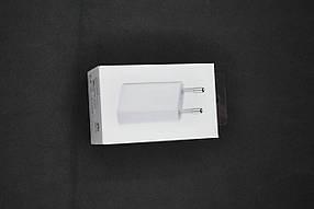 Зарядное устройство iPhone (Copy, MB707ZM/B) 2in1 (1USB/1A/5W) + кабель