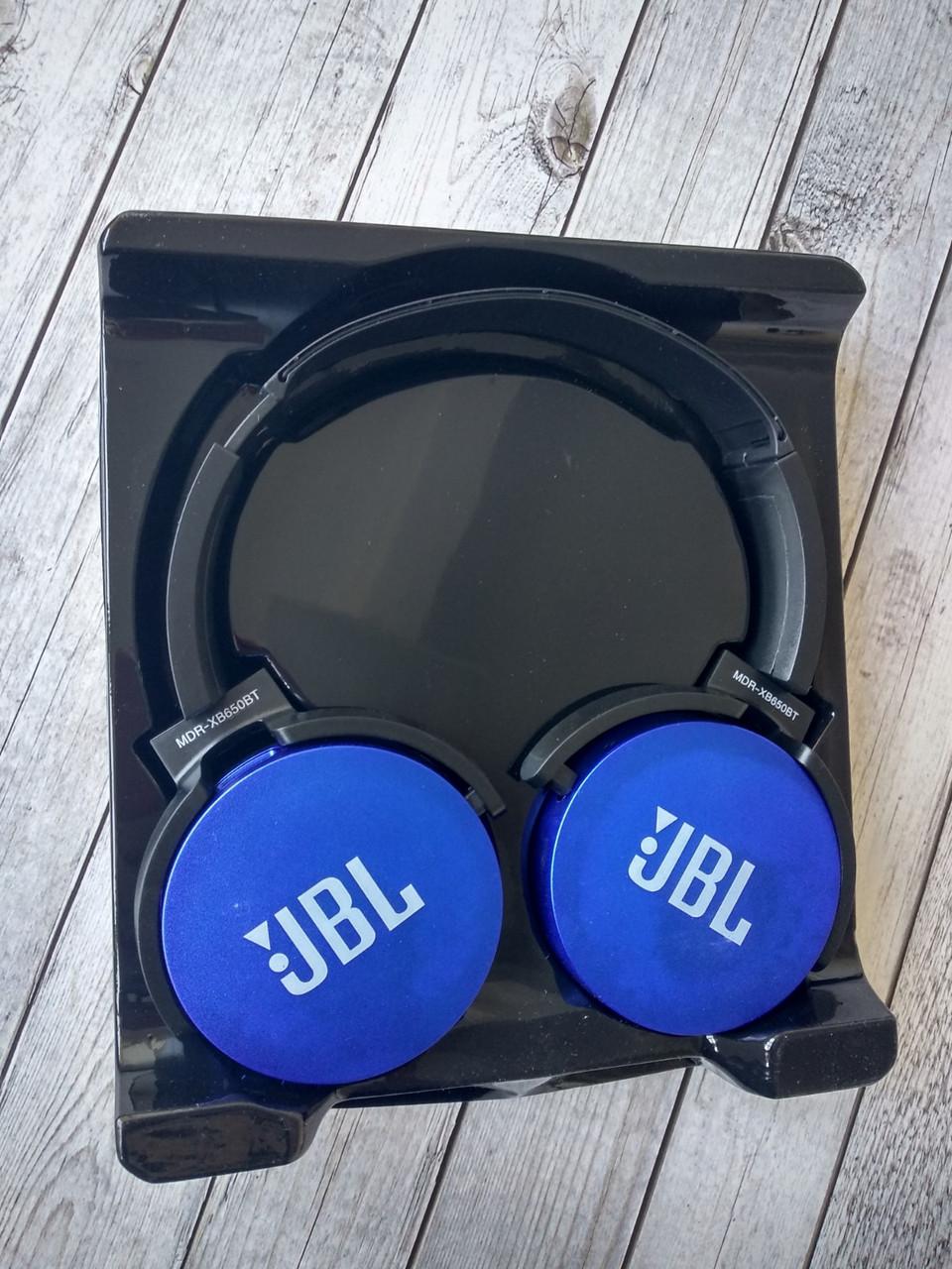Беспроводные наушники Bluetooth-гарнитура JBL (Copy) by Harman MDR-XB 650 BT STEREO(слот micro SD, кнопки
