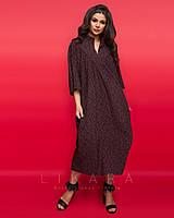 Платье большого размера Likara 32-945, фото 1