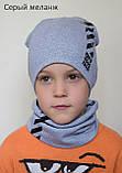 Шарф хомут і шапка, Колір Електрик, фото 3