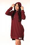 Платье-Туника Quest Wear бордо, фото 4