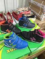 Демисезонная обувь для мальчиков и девочек Fenox оптом Размеры 33,36