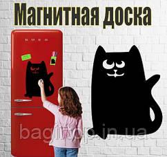 Магнітна дошка на холодильник Кіт Ашот (30х35см)