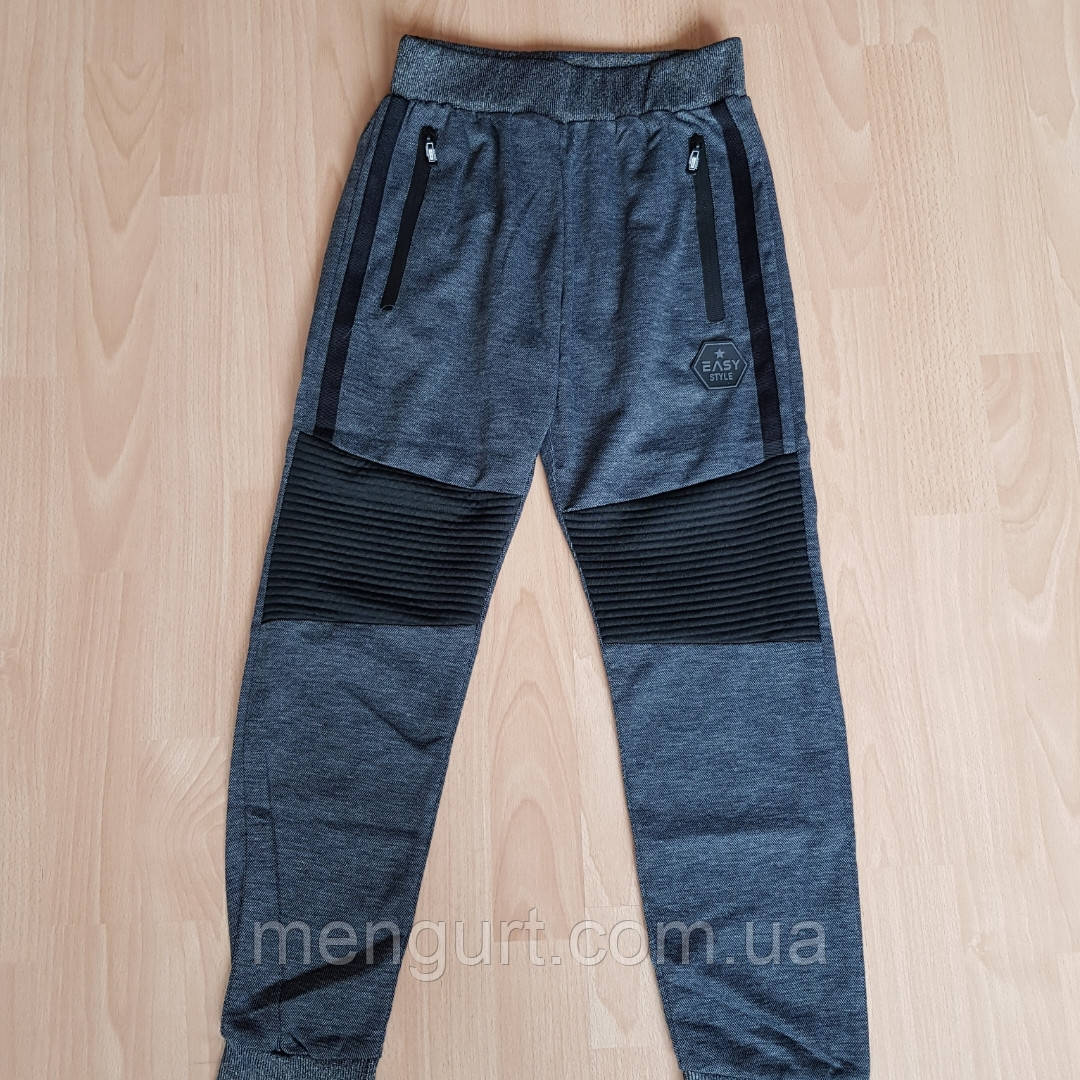Детские спортивные штаны на манжетах 134-164 ПОЛЬША