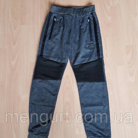 Детские спортивные штаны на манжетах 134-164 ПОЛЬША, фото 2