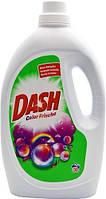 Dash гель для стирки цветных вещей Color Frische 2.75л
