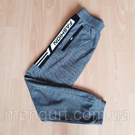 Детские спортивные штаны на манжетах 140-164 ПОЛЬША, фото 2