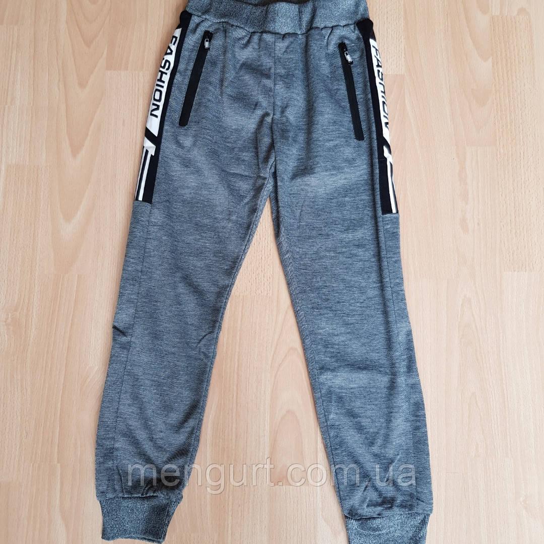 Детские спортивные штаны на манжетах 140-164 ПОЛЬША