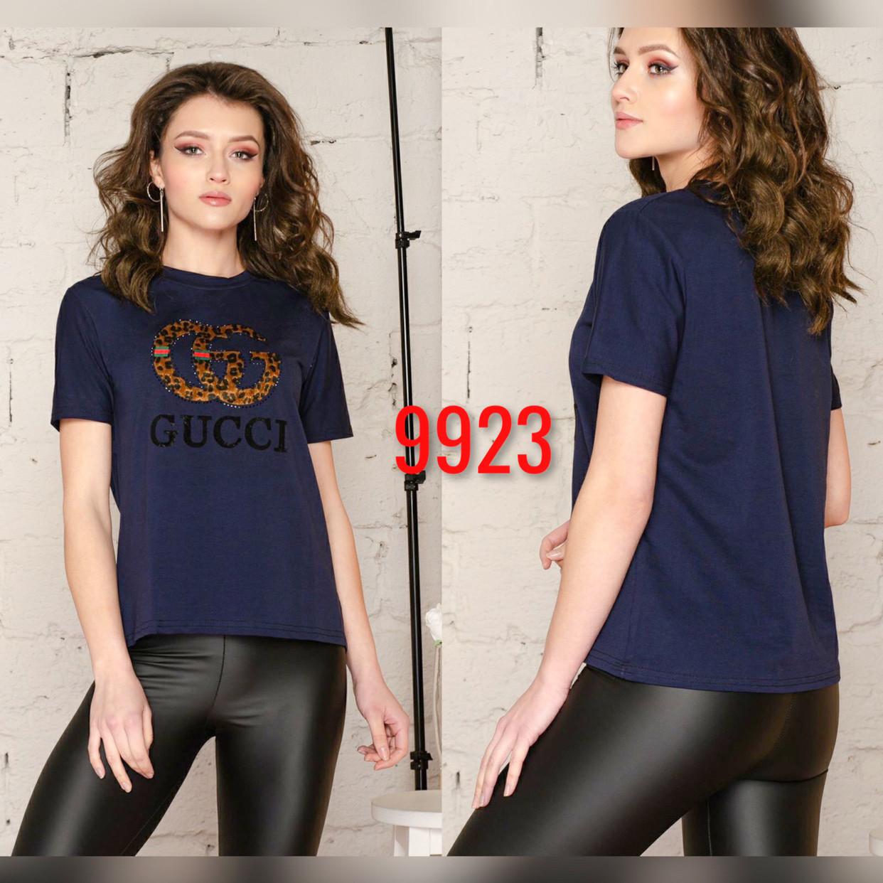 Модная женская футболка на лето (в расцветках 44-46)