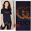 Модная женская футболка на лето (в расцветках 44-46), фото 10
