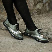 Туфли на шнурках 7931 только 39,.40 размеры, фото 3