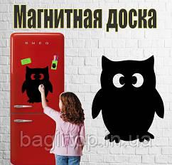 Магнітна дошка на холодильник Сова (30х35см)