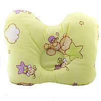 Ортопедическая подушка для новорожденных Бабочка ОП-02