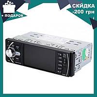 Автомагнитола 1DIN Pioneer 4020 CRB с Bluetooth   Автомобильная магнитола   RGB панель + пульт управления, фото 1