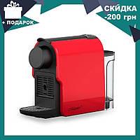 Капсульная кофемашина Maestro MR-415 | Кофеварка Маэстро, Маестро (750 мл, 1350Вт), фото 1