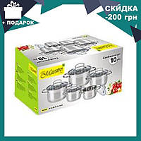 Набор посуды Maestro MR-3520-10, 10 предметов, нержавеющая сталь   кастрюли с крышками Маэстро, Маестро, фото 1