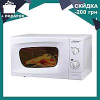 Микроволновая печь Maestro MR-730 | микроволновка Маэстро, Маестро (20 л, 5 уровней мощности, автовыключение), фото 1