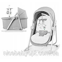 Шезлонг-качалка 5 в 1 Kinderkraft Unimo Grey, фото 4