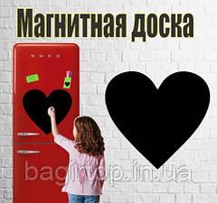 Магнітна дошка на холодильник Сердечко (30х40см)