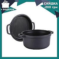 Кастрюля + сковорода-гриль Maestro MR-4128 | сковородка с антипригарным покрытием Маэстро | кастрюля Маестро, фото 1