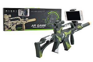 Автомат дополненной реальности AR Game 149698