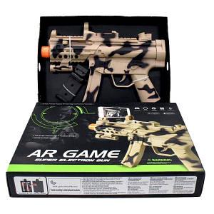Автомат дополненной реальности AR Game Gun Super electron gun AR-800 149697