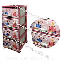 Детский розовый пластиковый комод Принцессы 4 ящика  Elif  Турция
