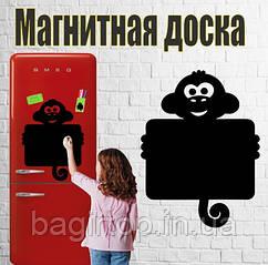 Магнітна дошка на холодильник Мавпочка велика (40х50см)