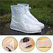 Дождевики для обуви, бахилы от дождя, чехлы для обуви Белые Размер L 154066, фото 3
