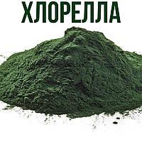 Хлорелла (порошок) 250 гр