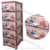 Пластиковая мебель для детской комод с 5 ярусами Принцессы Elif Турция