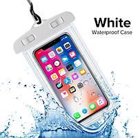 Чехол водонепроницаемый для мобильных телефонов и документов Белый