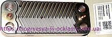Теплообміну.втор.SWEP 12 пл. 154 мм (без фір.уп, EU) Bosch-Junkers, Immergas, Viessmann, арт.7828745А, к. з.0613/1