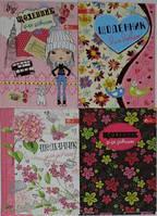 Дневник для девочек Скат B6 64л твердая обложка, тиснение золотом цветной блок УП-193 уп16